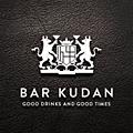 Bar Kudan