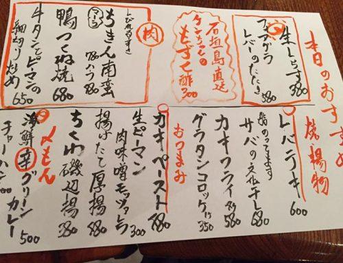 今日は石垣島の海人ケンちゃんの沖縄もずくがオススメです!大量に送っていただいたのでたっぷりあります^_^